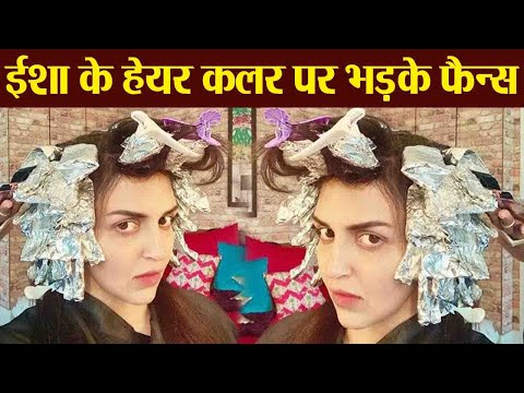 Esha Deol gets trolled for hair colour post delivery of second daughter | FilmiBeat