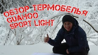 Обзор термобелья Guahoo Sport Light / Thermal underwear Guahoo Sport Light