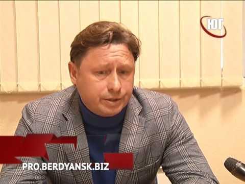 БЕРДЯНСК 22 10 2015 САНАТОРИЙ БЕРДЯНСК