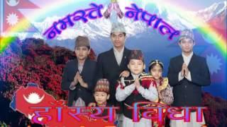 namaste nepal hasya natak