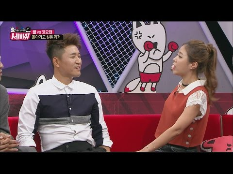 [World Changing Quiz Show] 세바퀴 - Shinji slapped the Kim Jong-min 20150904 from YouTube · Duration:  1 minutes 51 seconds