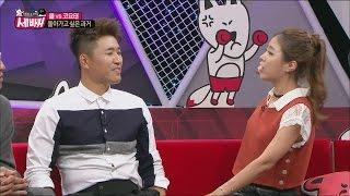 [World Changing Quiz Show] 세바퀴 - Shinji slapped the Kim Jong-min 20150904