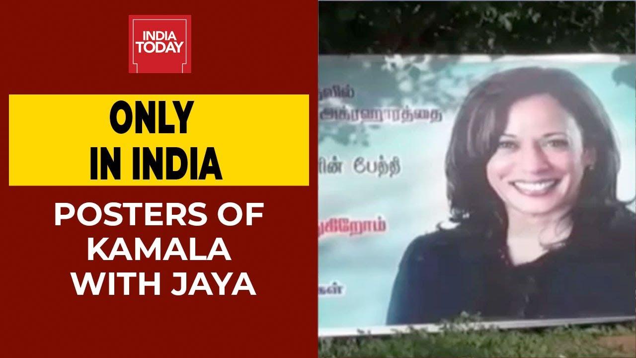 Kamala S Tamil Roots Posters Of Kamala Harris With Jayalalithaa Put Up In Tamil Nadu Youtube