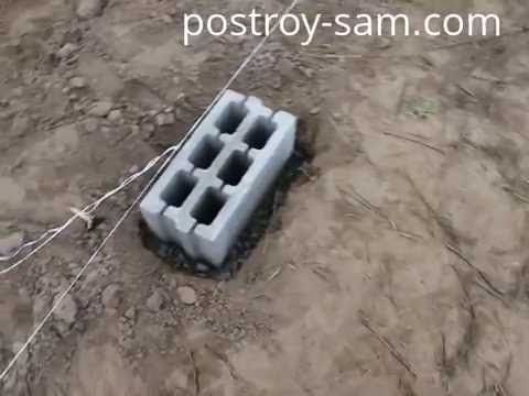 видео: Столбчатый фундамент под сарай