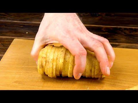 Режем картофель и аккуратно кладем ломтики на противень. Это потрясающе!