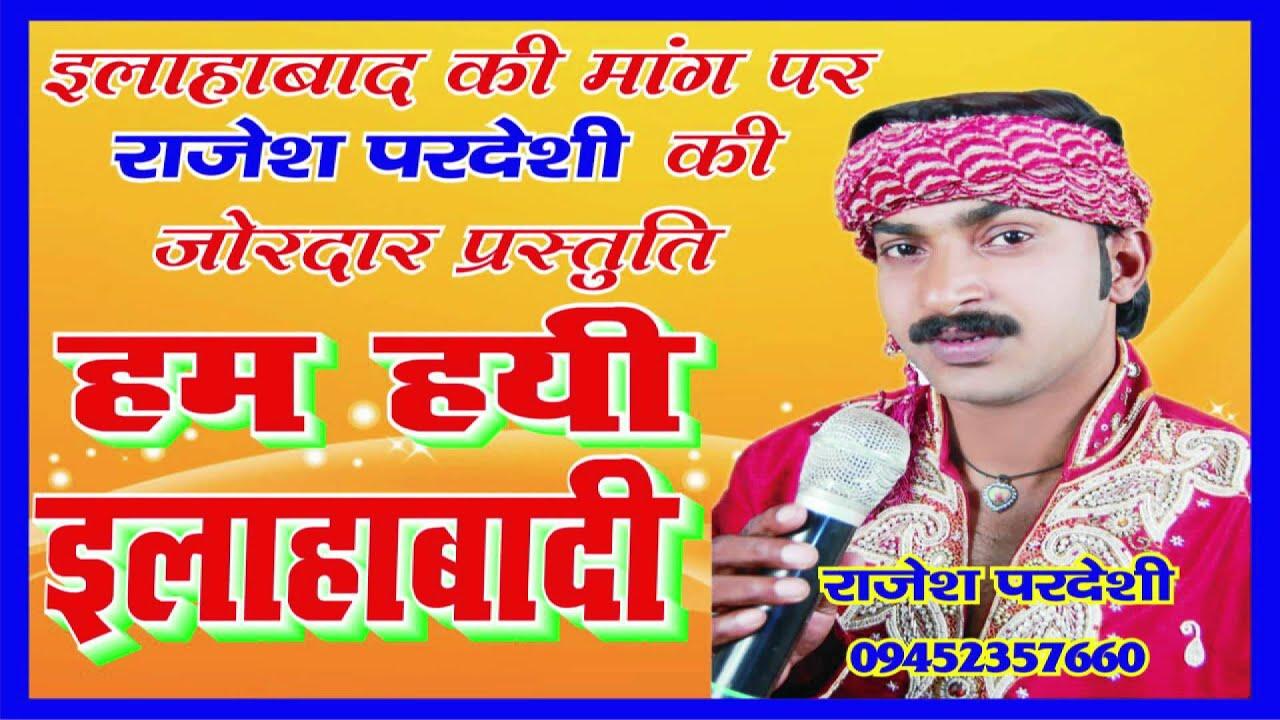 Great Wallpaper Name Rajesh - maxresdefault  You Should Have_431428.jpg