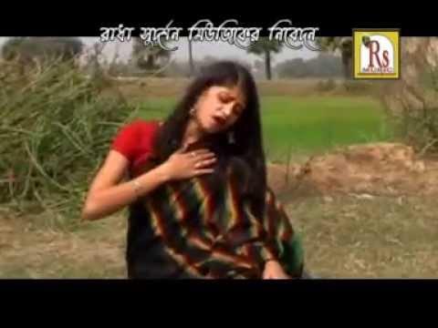 Pardeshi Bandhu | Latest Bengali Lokgeet | Bangla Folk Songs | Samiran | Moyna | Rs Music