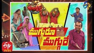 Jabardasth |16th January 2020  | Full Episode | Aadhi, Raghava ,Abhi | ETV Telugu