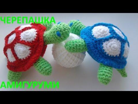 Игрушка черепашка