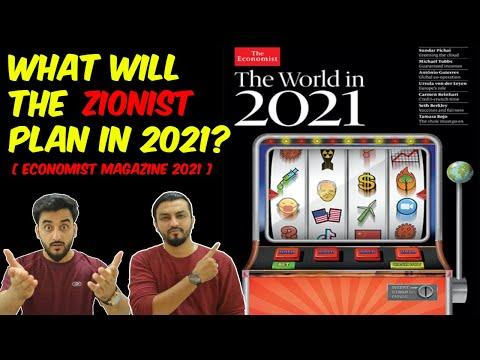 ZIONIST PLANS IN 2021 || ECONOMIST MAGAZINE JOE BIDEN EDITION (Hindi Urdu) | TBV Knowledge & Truth