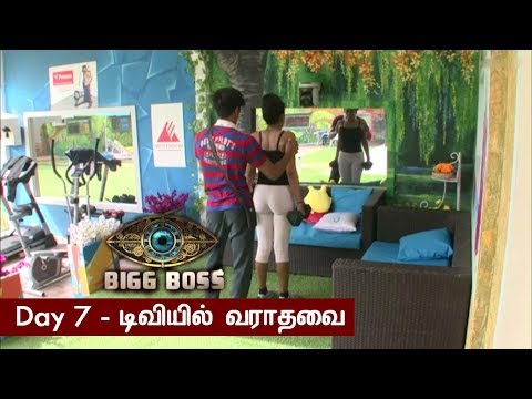 தமிழ் பிக் பாஸா இது? | Vijay Tv Bigg Boss Tamil Day 7 Unseen | Morning Masala | 23 June 2018