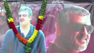 Ajith Movie Vedalam 50th Day - Fans Grant Celebration - RedPix 24x7 - Must Watch
