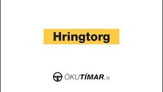 Hringtorg - Roundabouts (ENG sub)
