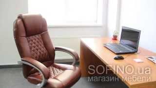 Кресло «Брауни HB»(Кресло «Брауни HB» – комфортабельное поворотное кресло для кабинета руководителя. Модель выпускается в..., 2015-04-24T11:42:07.000Z)