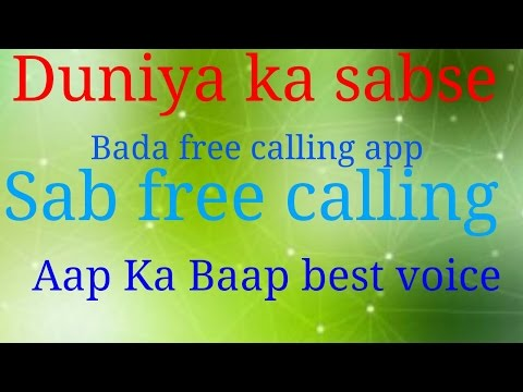 All world free call application best voice HD calling