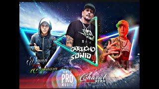 Cartucho y Su Sonido- Ahora Que Te Vas Ft. Yair & David Espinoza (#LiveSession)