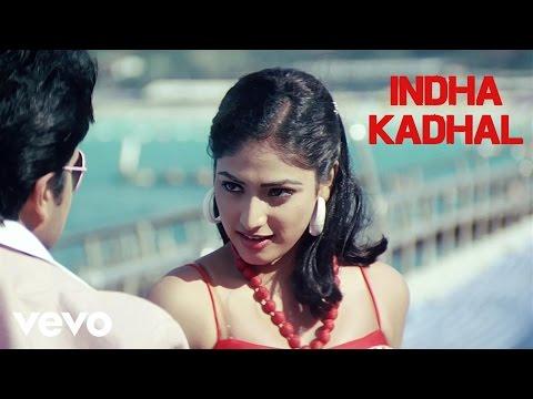 Kanagavel Kaakka - Indha Kadhal Video | Karan, Haripriya | Vijay Antony