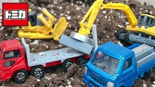 はたらくくるま トミカ 建設車両セット4 ブルドーザ ショベルカー 建機...