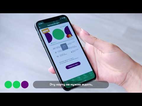 МегаФон – Виртуальная банковская карта