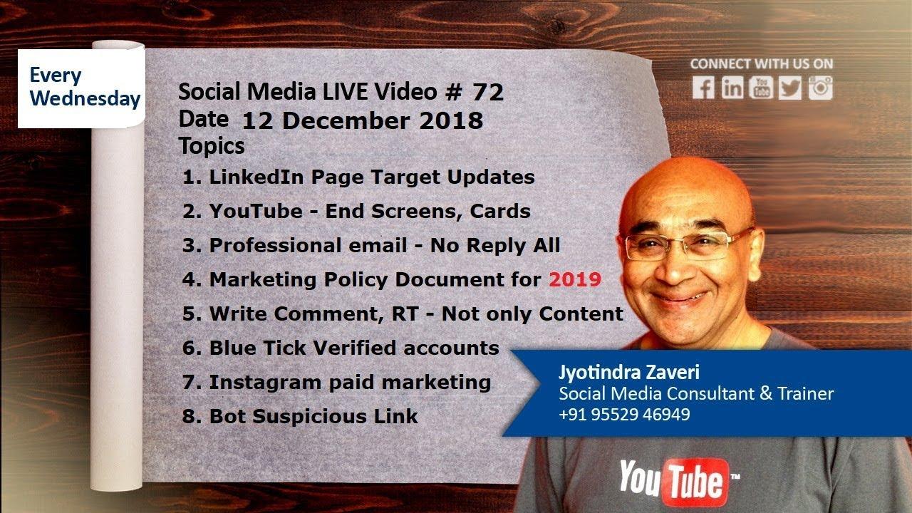 Social Media Marketing Discussion Episode 72 -Dec 12 18