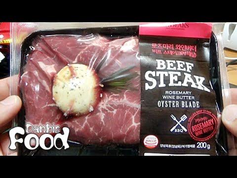 ???? ???? ?? ???? ???, ????? ??? ?? ??? Beef Steak