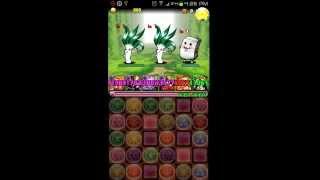 Puzzle & Dragons — Gunma Collab — Paradise (Oku/Kushi)