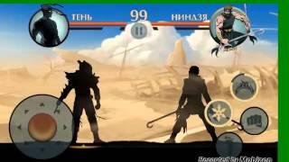 Shadow Fight 2 - Обзор нового обновления 1.9.7