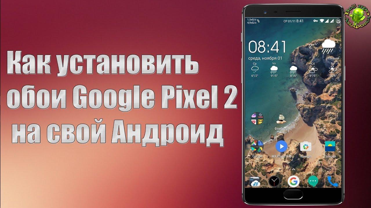 Обои На Телефон Андроид Hd Ссср