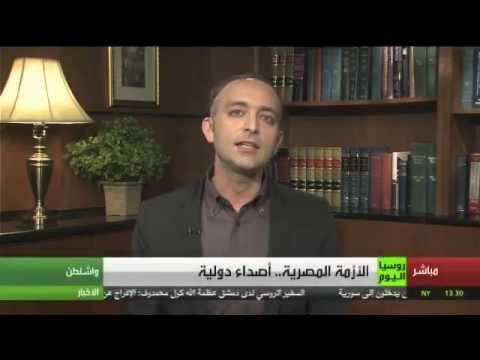 Joseph Braude on Egypt & Kerry's Visit جوزيف براودي حول مصر وجون كيري