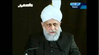 Friday Sermon September 23rd, 2011 (Urdu)