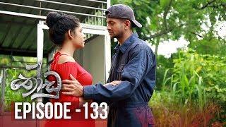 Thoodu | Episode 133 - (2019-08-21) | ITN Thumbnail
