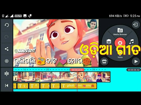 କେମିତି Love❤WhatsApp ଭିଡ଼ିଓ ଏଡିଟ କରିବେ।how To Edit Video For Whtsapp Status In Kinemaster    odia