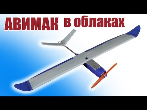 """Airplane """"AVIMAK"""" / Test flight / ALNADO from YouTube · Duration:  8 minutes 36 seconds"""