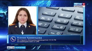 В Волгограде скончалась избитая девятимесячная девочка