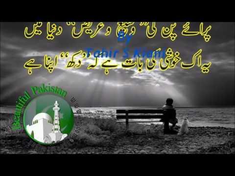 SAIF ALI KHAN(( FVRT SONG)) ((TERE SIWA KYA JAANE KOI DIL KI HALAT RABA