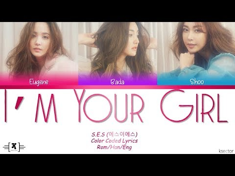 """S.E.S - """"I'm Your Girl"""" Lyrics [Color Coded Han/Rom/Eng]"""