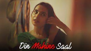 दिन महीने साल |  Din Mahine Saal Hindi Short Film | Ayeesha Supriya Aiman  | The Short Cuts