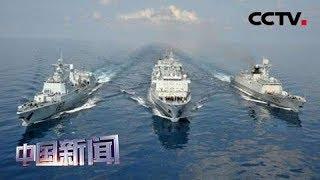 """[中国新闻] 美英各提""""护航联盟"""" 海湾局势持续紧张 伊以软硬两手促英与美""""分道扬镳""""   CCTV中文国际"""