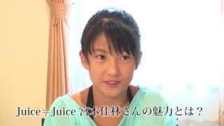 ハロプロ研修生 新メンバー紹介、羽賀 朱音(ハガ アカネ) この度、新...