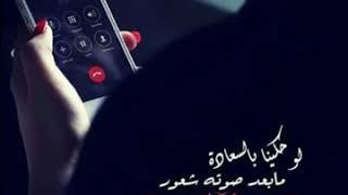 مات الحب يا غالي وانتهينا اغاني عراقية حزينة 2018