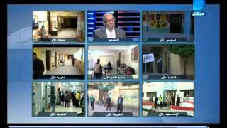 مصر تقرر|تغطية الأنتخابات البرلمانية مع فاطمة فواد و حسين عبدالرازق بضايفة نشات الديهي