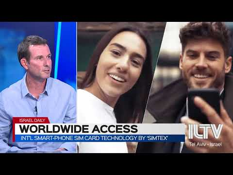 Worldwide Smart Phone Access - Yoav Tamir