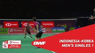 Thomas cup | ms1 | anthony sinisuka ginting (ina) vs son wan ho (kor) | bwf 2018