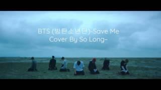 ukulele cover bts 방탄소년단 save me by so long