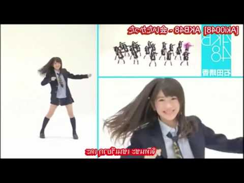 AKB48 Aitakata Dance Mirrored