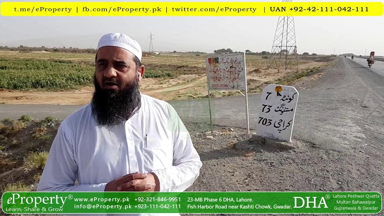 DHA Quetta Location Booking Ballot Map Developments News | eProperty®