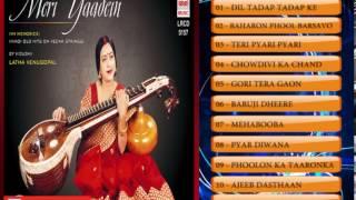 Kannada Karaoke Songs | Veena Instrumental Songs | Meri Yaadein