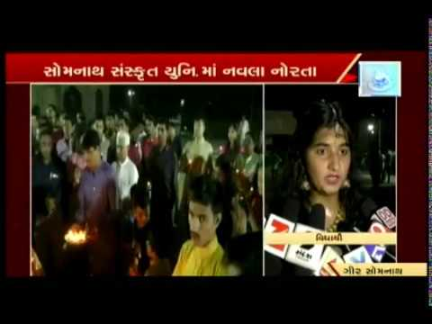 GirSomanath: Somnath Sanskrit University's students played Garba in Sanskrit Language | Vtv News