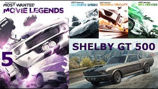 Need for Speed: Most Wanted (PS3) - Pakiet Movie Legends DLC 5. Shelby GT500 (60 Sekund)