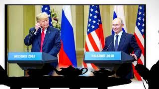 Баба Нюра о втором смысловом ряде встречи Путина и Трампа